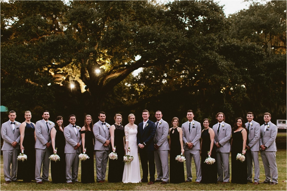 audubonzoo_wedding_hardyeades__548_blogstomped.jpg